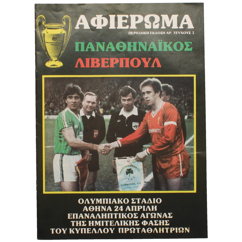 1985 European Cup Semi Final 2nd leg Panathinaikos vs Liverpool programme