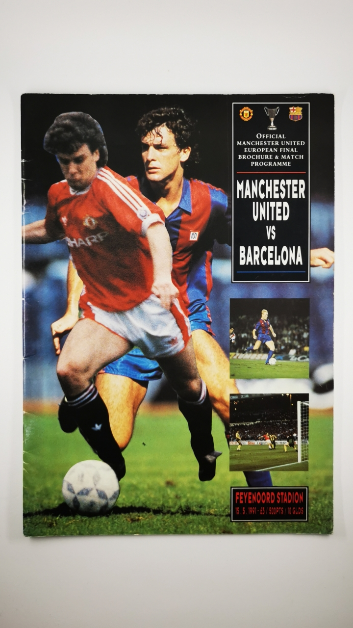 1991 European Cup Winners Cup Final Manchester United vs Barcelona, Manchester United edition programme