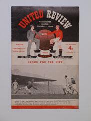 1952-53 Manchester United vs Portsmouth