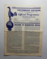 1957-58 Tottenham Hotspur vs Manchester United