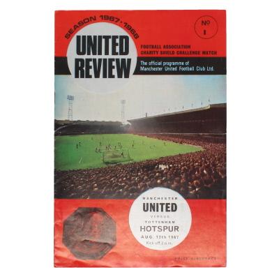 1967 Charity Shield Manchester United vs Tottenham Hotspur programme