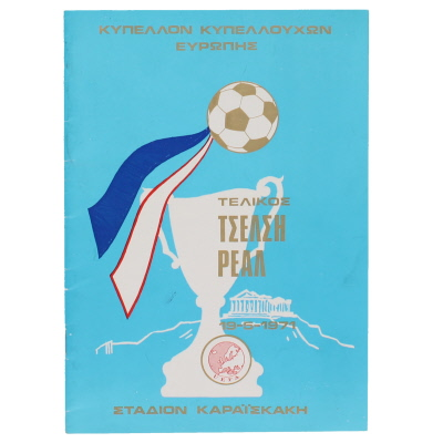 1971 European Cup Winners Cup Final Chelsea vs Real Madrid Programme