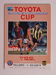 1982 Fifa World Club Champioship Final (Toyota Cup) 'Aston Villa vs Penarol' Programme