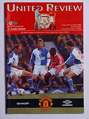 1998-99 Manchester United vs Leeds 'Treble Season Programme'