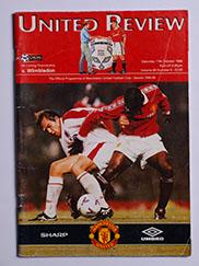 1998-99 Manchester United vs Wimbledon 'Treble Season Programme'