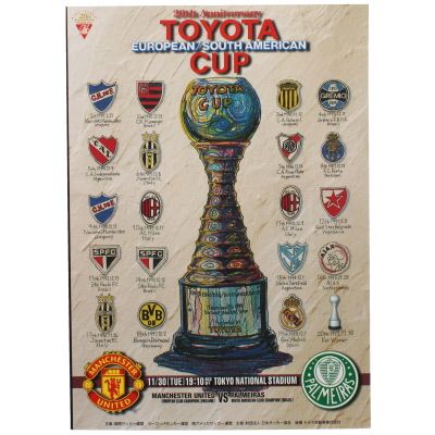 1999 Fifa World Club Champioship (Toyota Cup) Final Programme Manchester United vs Palmeiras