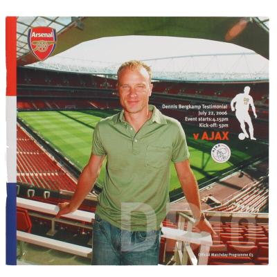 2006 Arsenal vs Ajax Dennis Berkamp Testimonial programme and photo album