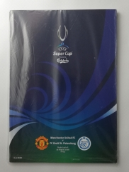 2008 Uefa Super Cup Final Manchester United vs Zenit St. Petersburg
