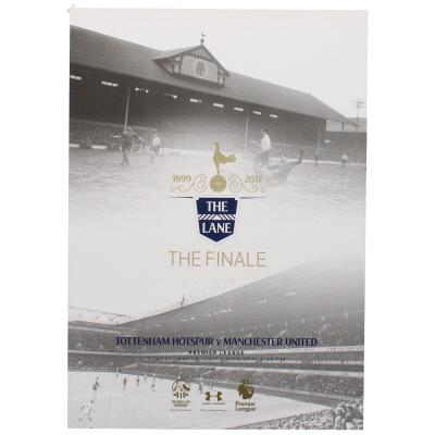 2016-17 Tottenham Hotspur vs Manchester United Final Match at White Hart Lane