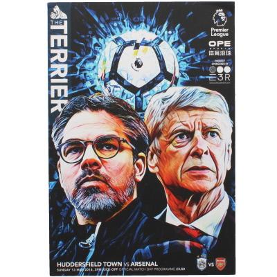 2017-18 Huddersfield vs Arsenal Arsenal Wenger last game